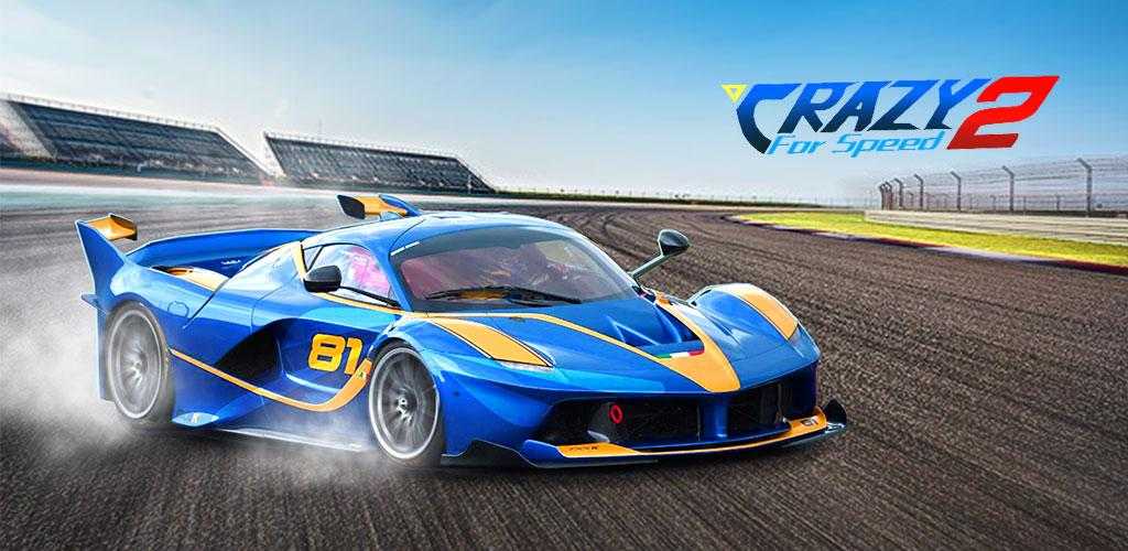 Crazy for Speed 2 Banner