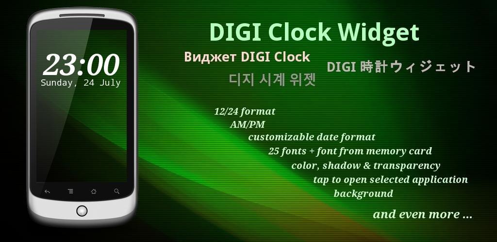 DIGI Clock Widget Plus Banner